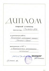 1991 2