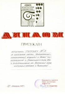 1991 3