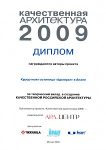 2009 2